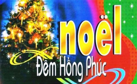 Album Noel - Đêm Hồng Phúc