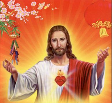 Lễ dâng mùa xuân (Nguyễn Duy - Khắc Thiệu, Diệu Hiền)
